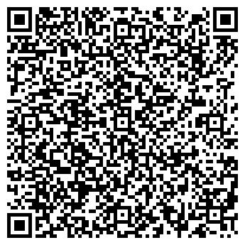 QR-код с контактной информацией организации ВОЛГА-ДЕЛЬТА, ОАО