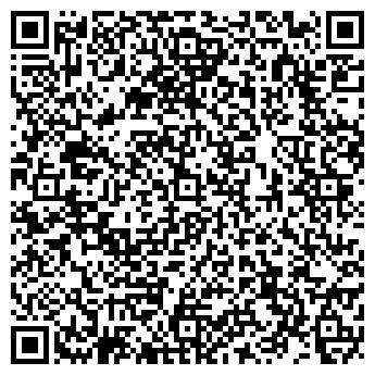 QR-код с контактной информацией организации ГОСТИНИЦА ФИЛАРМОНИИ