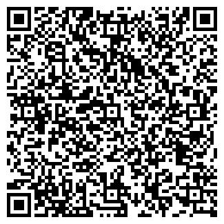 QR-код с контактной информацией организации ИНТУРИСТ СПА