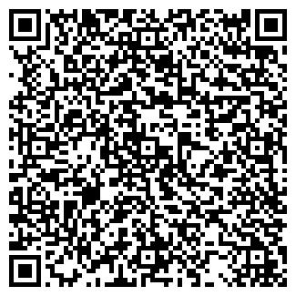 QR-код с контактной информацией организации СТАНДАРТ-ТУР