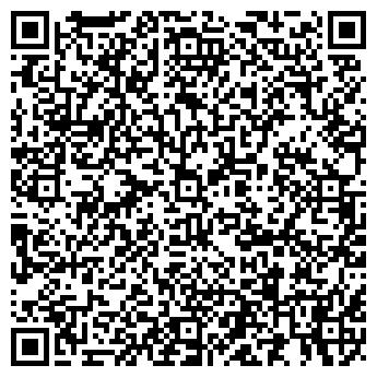 QR-код с контактной информацией организации ФАЭТОН ГОСТИНЫЙ ДВОР