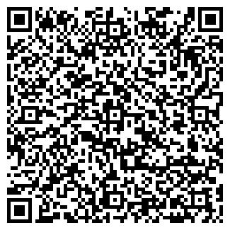 QR-код с контактной информацией организации АИР ЛТД, ООО
