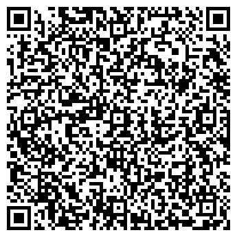 QR-код с контактной информацией организации БЕЛСТРОЙ ПКФ, ООО