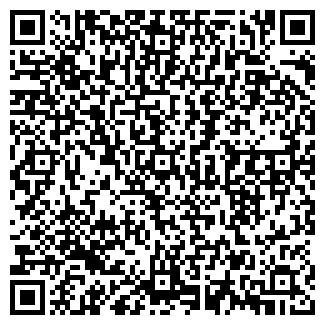 QR-код с контактной информацией организации ЗКПД, ОАО