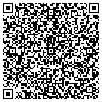 QR-код с контактной информацией организации ЛИАНА СК, ООО