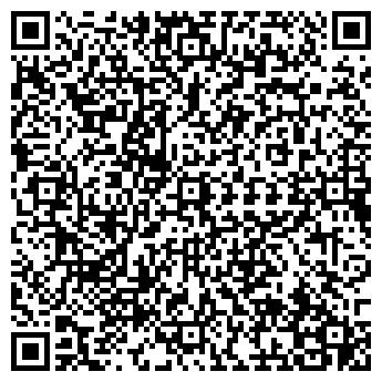QR-код с контактной информацией организации ОМЕГА РСФ, ООО