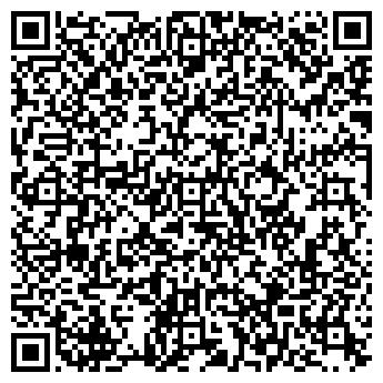 QR-код с контактной информацией организации СТРОЙОТДЕЛМОНТАЖ, ООО