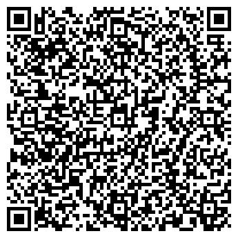 QR-код с контактной информацией организации СТРОЙСЕРВИС СТФ, ООО