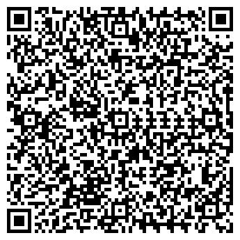 QR-код с контактной информацией организации ФОРТ МФ, ООО