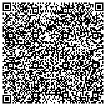 QR-код с контактной информацией организации ТАЛДЫКОРГАНСКАЯ РЕГИОНАЛЬНАЯ ИНСПЕКЦИЯ ПО ОХРАНЕ И ИСПОЛЬЗОВАНИЮ НЕДР ТУ ЮЖКАЗНЕДРА