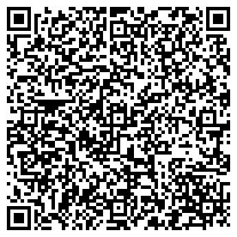 QR-код с контактной информацией организации № 3 ЖЭК ЛЕНИНСКОГО РАЙОНА