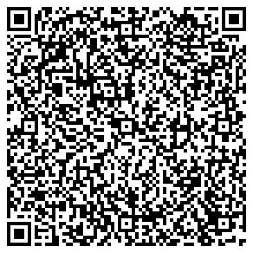 QR-код с контактной информацией организации № 4 ЖЭК НО КИРОВСКОГО РАЙОНА