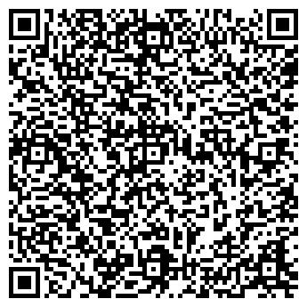QR-код с контактной информацией организации № 5 ЖЭК ЖИЛИЩНИК НО