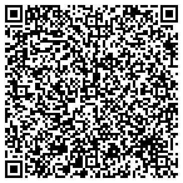 QR-код с контактной информацией организации № 5 ЖЭК МУ ТРУСОВСКОГО РАЙОНА