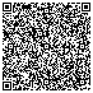QR-код с контактной информацией организации № 6 ЖЭК НО КИРОВСКОГО РАЙОНА