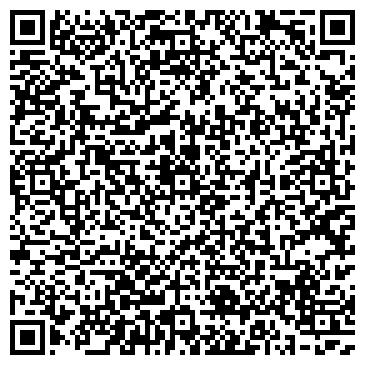 QR-код с контактной информацией организации № 11 ЖЭК НО КИРОВСКОГО РАЙОНА