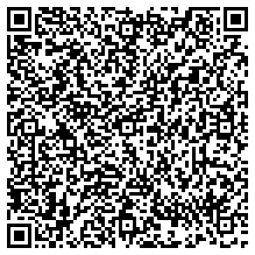 QR-код с контактной информацией организации № 13 ЖЭК КИРОВСКОГО РАЙОНА