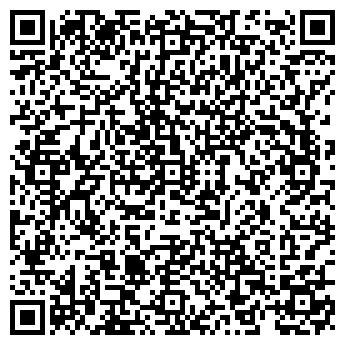 QR-код с контактной информацией организации КАЗАЧИЙ МУ ЖЭК