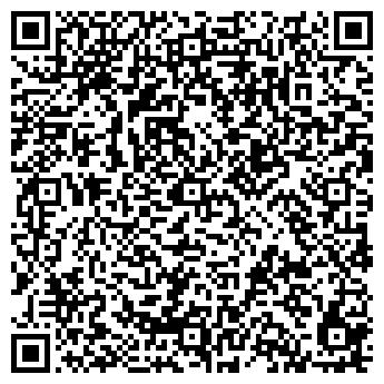 QR-код с контактной информацией организации МХП СЛУЖБА № 1