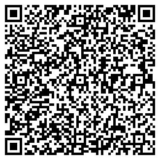 QR-код с контактной информацией организации АДЕКВАТ