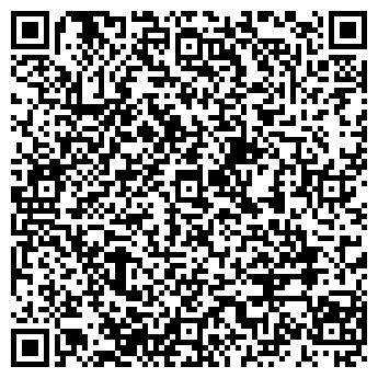QR-код с контактной информацией организации МОНАХОВ Н.Ф.