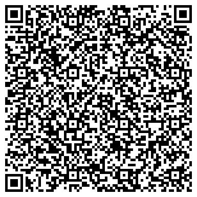 QR-код с контактной информацией организации КАСПТРАНСФОРМ ДНОУГЛУБИТЕЛЬНАЯ КОМПАНИЯ, ООО