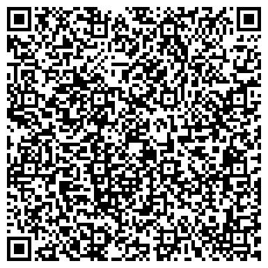 QR-код с контактной информацией организации ТАЛДЫКОРГАНСКОЕ ОБЛАСТНОЕ ОБЩЕСТВО ОХОТНИКОВ И РЫБОЛОВОВ