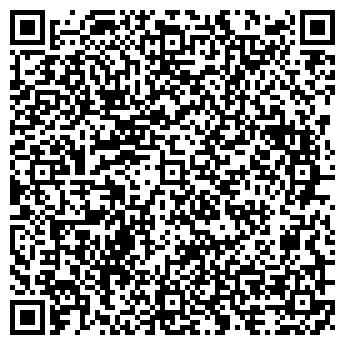 QR-код с контактной информацией организации КАСПИЙСКОЕ, МУ