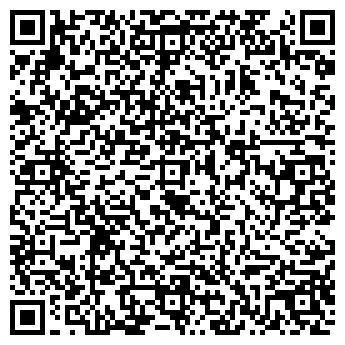 QR-код с контактной информацией организации СТРОЙГАЗ-А ФИРМА