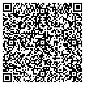 QR-код с контактной информацией организации АРЕВ АСТРАХАНСКОЕ ОБЛАСТНОЕ ОБЩЕСТВО АРМЯНСКОЙ КУЛЬТУРЫ