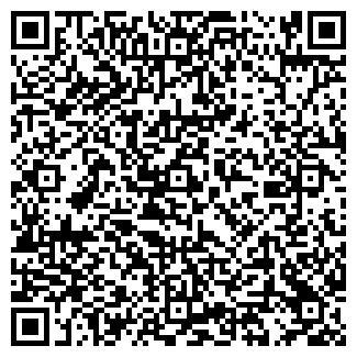 QR-код с контактной информацией организации ТАЛСУ ТОО