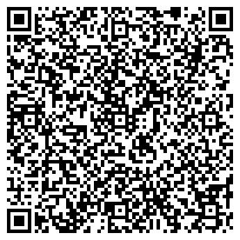 QR-код с контактной информацией организации АСПО ДОМ КУЛЬТУРЫ