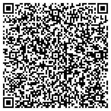 QR-код с контактной информацией организации ДЕТСКИЙ ЦЕНТР ТВОРЧЕСТВА И ДОСУГА МУДО