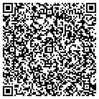 QR-код с контактной информацией организации ДОМ КУЛЬТУРЫ МОРЯКОВ