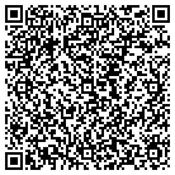 QR-код с контактной информацией организации ТЕЯ СТУДИЯ КРАСОТЫ