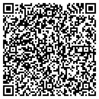 QR-код с контактной информацией организации ДОМ СОЮЗОВ