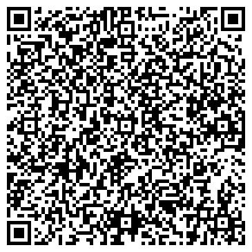 QR-код с контактной информацией организации ДУСЛЫК ОБЛАСТНОЕ ОБЩЕСТВО ТАТАРСКОЙ КУЛЬТУРЫ