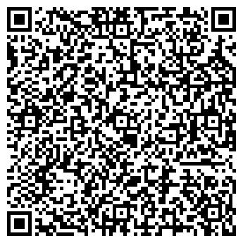 QR-код с контактной информацией организации ПРОМЕТЕЙ ДОМ КУЛЬТУРЫ