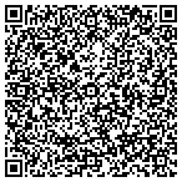 QR-код с контактной информацией организации УТРЕННИЙ ТАЛДЫКОРГАН ЕЖЕНЕДЕЛЬНАЯ ГАЗЕТА