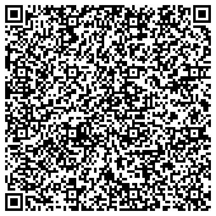 QR-код с контактной информацией организации ВСЕРОССИЙСКОЕ ОБЩЕСТВО ОХРАНЫ ПАМЯТНИКОВ ИСТОРИИ И КУЛЬТУРЫ АСТРАХАНСКОЕ ОБЛАСТНОЕ ОТДЕЛЕНИЕ