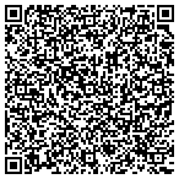 QR-код с контактной информацией организации АРВЕНТУР КОНЦЕРТНОЕ АГЕНТСТВО