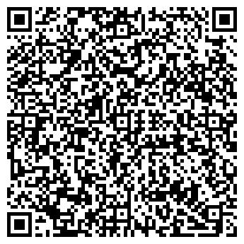 QR-код с контактной информацией организации АК СУНКАР-АЙ ТОО