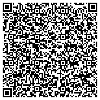 QR-код с контактной информацией организации РАСЧЕТНО-КАССОВЫЙ ЦЕНТР ЦЕНТРАЛЬНОГО БАНКА РОССИИ