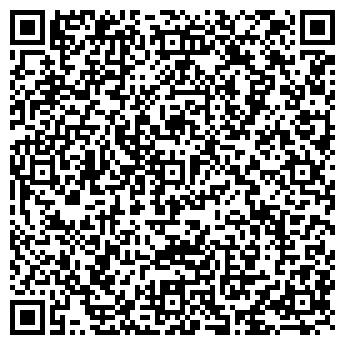 QR-код с контактной информацией организации ВОЛГАСТРОЙИНВЕСТ, ООО