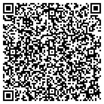 QR-код с контактной информацией организации АЛАНА И К ТОО