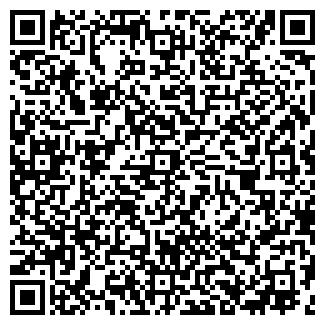 QR-код с контактной информацией организации ГЕНИАНТ НО