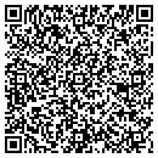 QR-код с контактной информацией организации КАСПИЕЦ