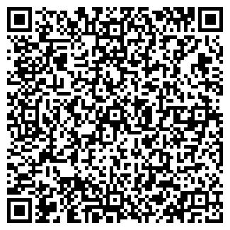 QR-код с контактной информацией организации МАКИС, ООО