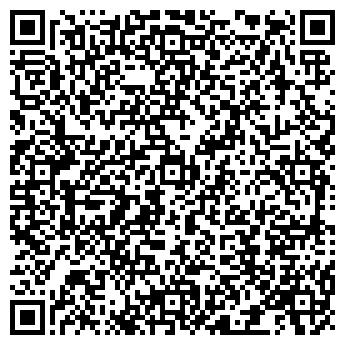 QR-код с контактной информацией организации ПОЛИГРАФКОМ КПЦ, ООО