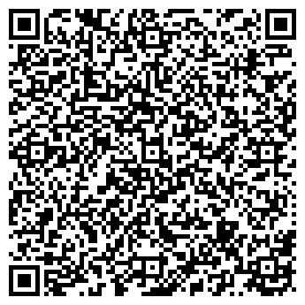 QR-код с контактной информацией организации АЛТАЛ ДОМ ПЕЧАТИ ТОО